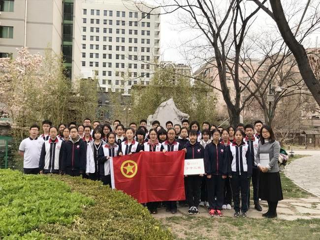 北京汇文中学开展缅怀英雄校友的清明祭扫活动