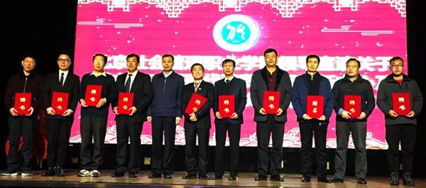 北京社会管理职业学院第二届现代殡葬协同创新中心组成人员合影
